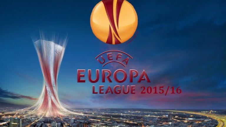 Ето кои са 1/4-финалистите в Лига Европа