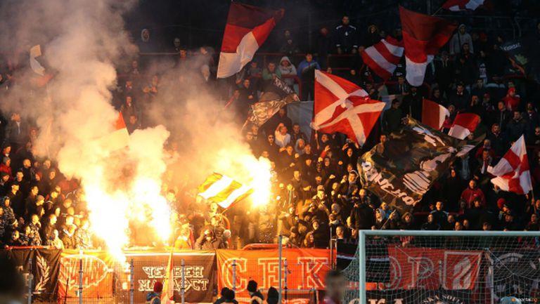 Феновете на ЦСКА за мачовете с Берое: Мисията е изпълнена!