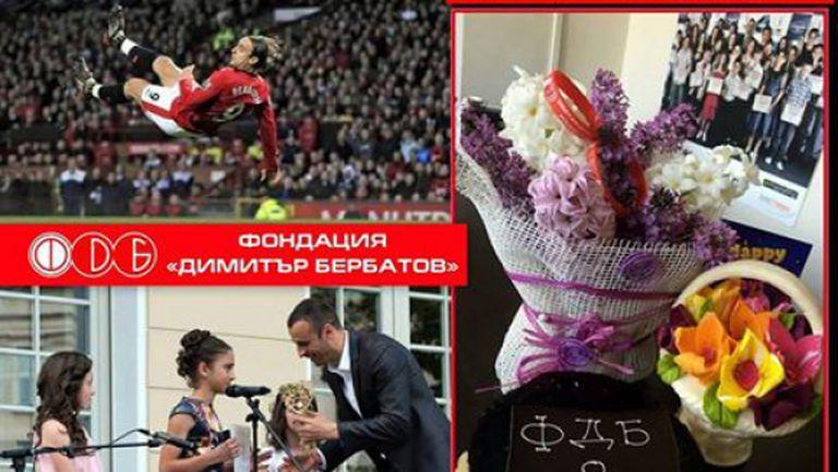 """Фондация """"Димитър Бербатов"""" на 8 години, връчва наградите си през май"""