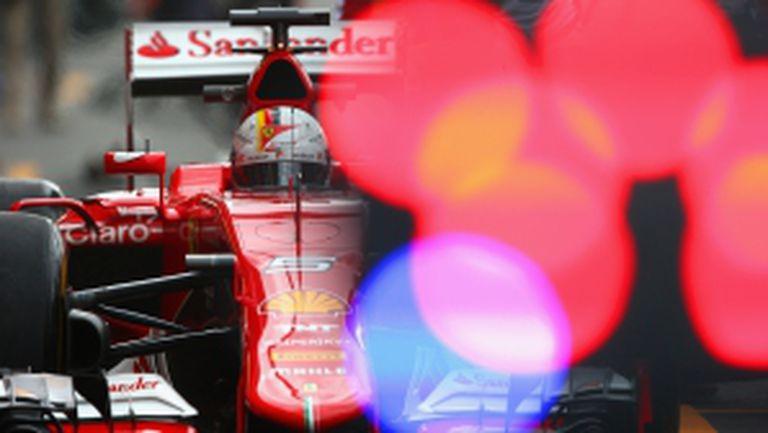 Квалификация за Гран при на Мексико