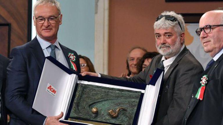 Раниери получи наградата за най-добър италиански треньор