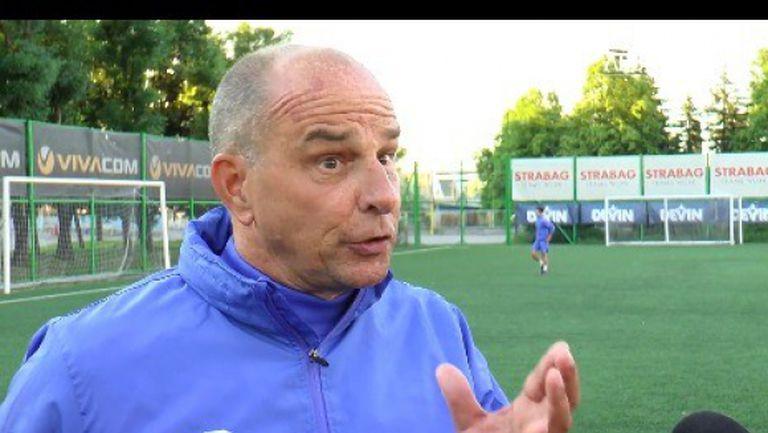 Главният методист на Милан и Метц обучава деца и треньори от школата на Левски