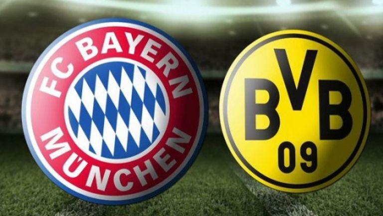 Байерн и Дортмунд излизат в пореден епичен сблъсък за Купата на Германия
