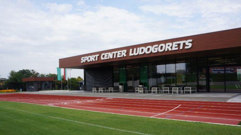 Над 100 деца искат да станат футболисти на Лудогорец