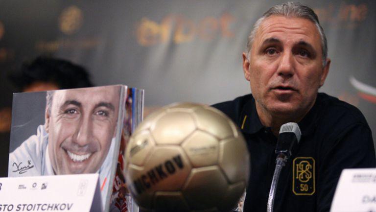 Христо Стоичков е приготвил изненада за феновете на ЦСКА