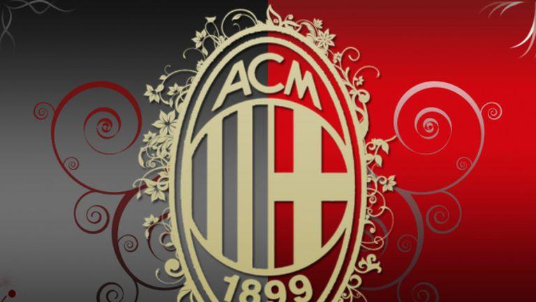 Милан навърши 116 години днес