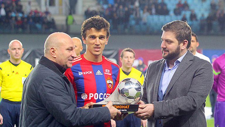 Футболист на ЦСКА е №1 в Русия