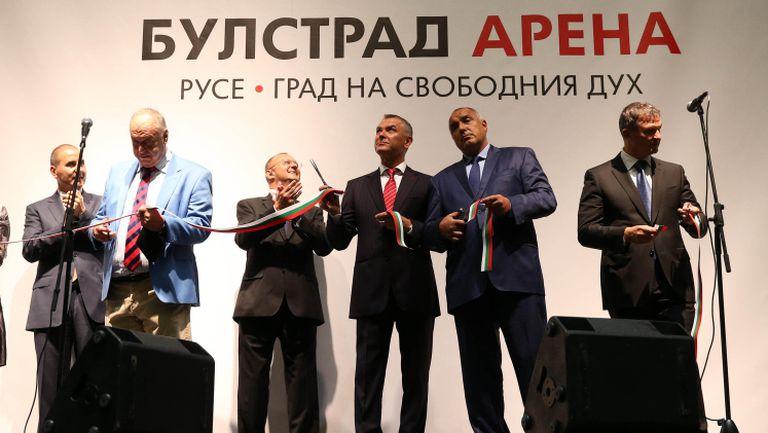 """""""Булстрад Арена"""" в Русе  бе официално открита"""