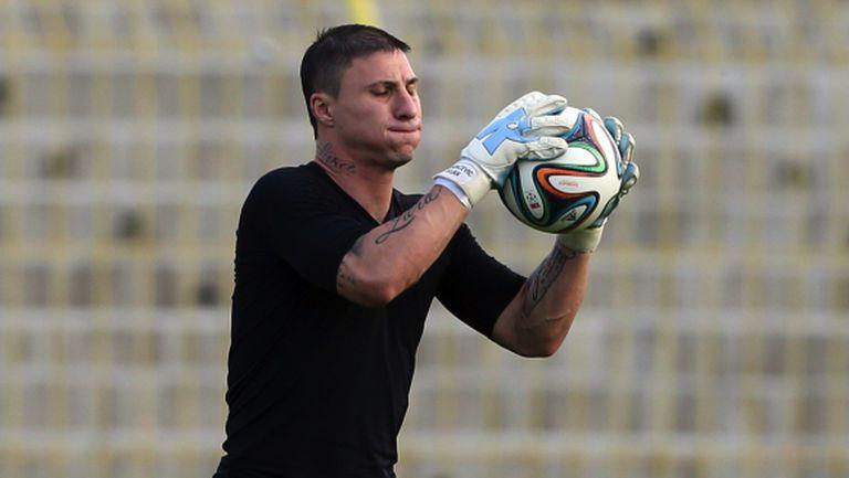 Динамо (Букурещ) поиска Йоргачевич