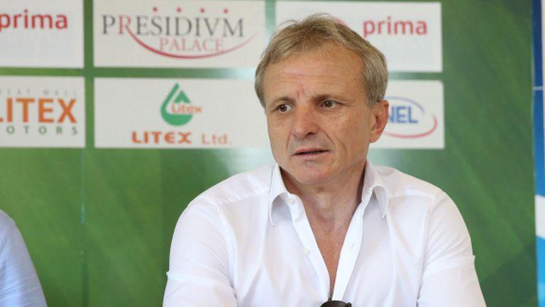 Гриша Ганчев се заема с базата на ЦСКА