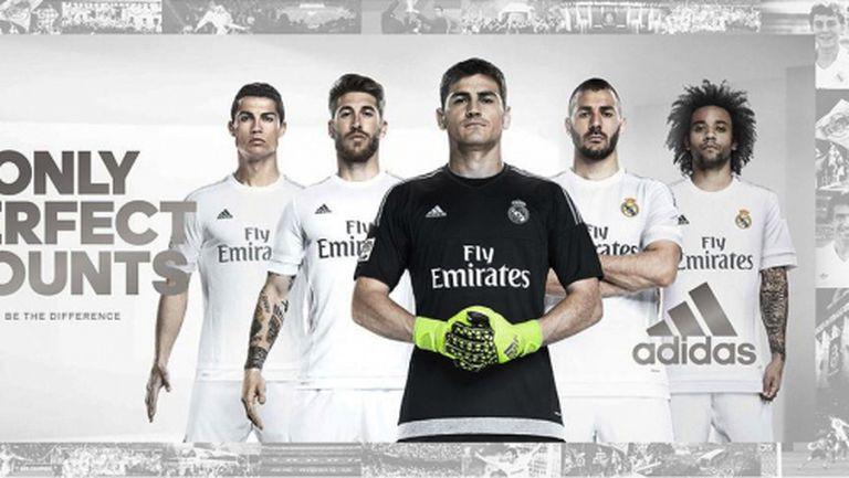 Реал Мадрид представи новите екипи: Само съвършенството се брои! (видео + галерия)