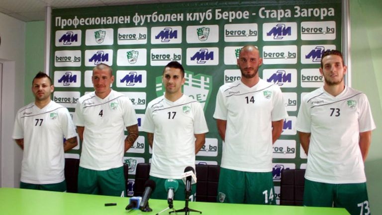 Берое започна подготовка с 25 футболисти, представи новите