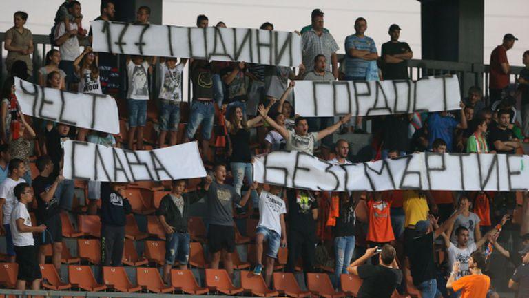 Привържениците на Литекс с официална позиция за евентуално преобразуване на ЦСКА