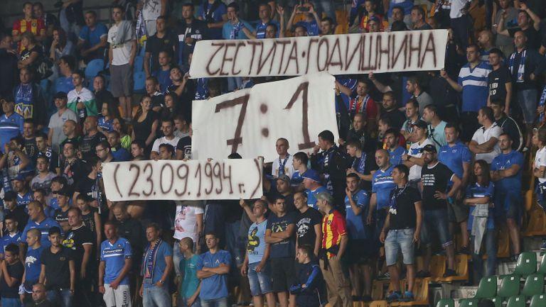 Ултрас Левски напомниха на ЦСКА за историческа загуба с транспарант