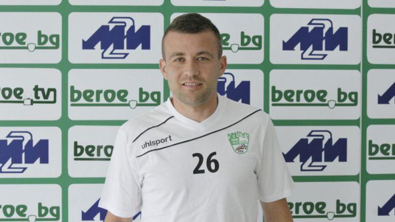 Берое показа поредния от ЦСКА