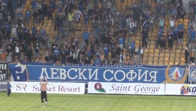 Йоргачевич със заслужени аплодисменти от феновете на Левски