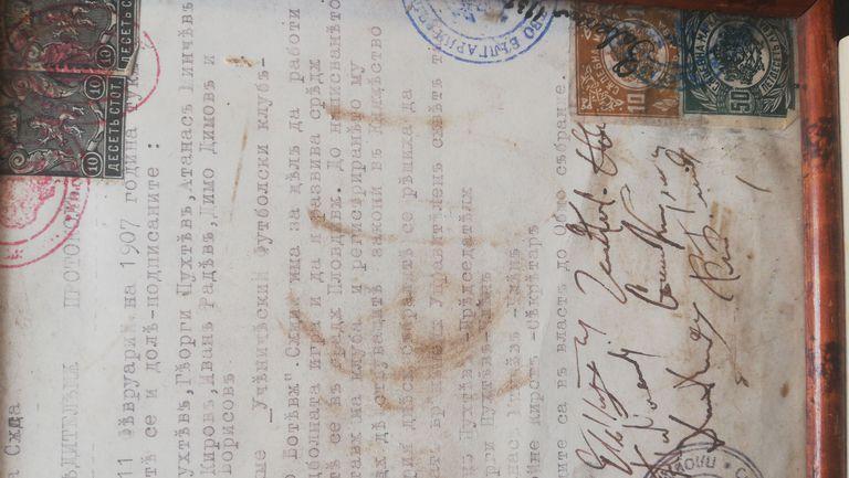 Уникално! Показаха Учредителен протокол на Ботев (Пд) от 1907 година (галерия)