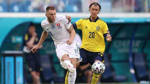 Минимална победа за Швеция над Словакия, Емил Форсберг вкара единствения гол от дузпа