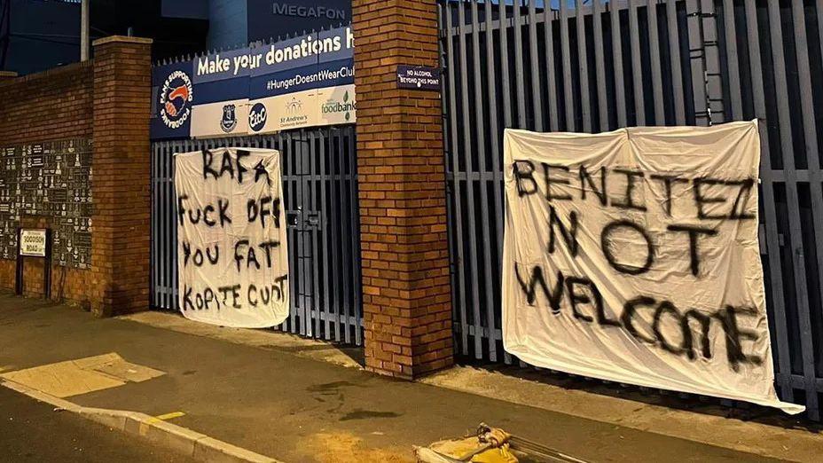 Феновете на Евертън показаха отношението си към новината за Бенитес