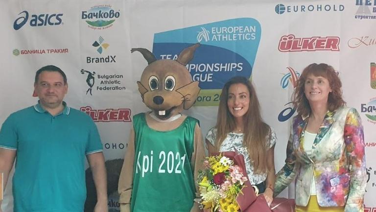 Свободен вход за зрителите на Европейското отборно по лека атлетика в Стара Загора
