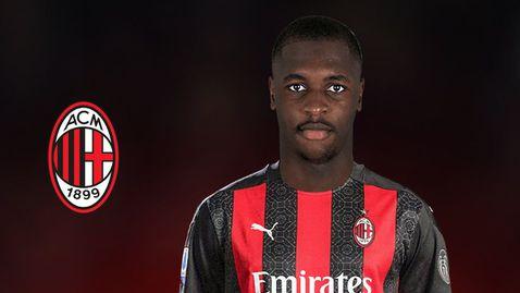 Официално: Сенегалски национал подписа с Милан
