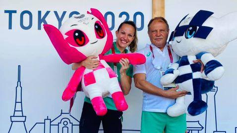 Ето къде ще живеят българските спортисти в олимпийското село в Токио