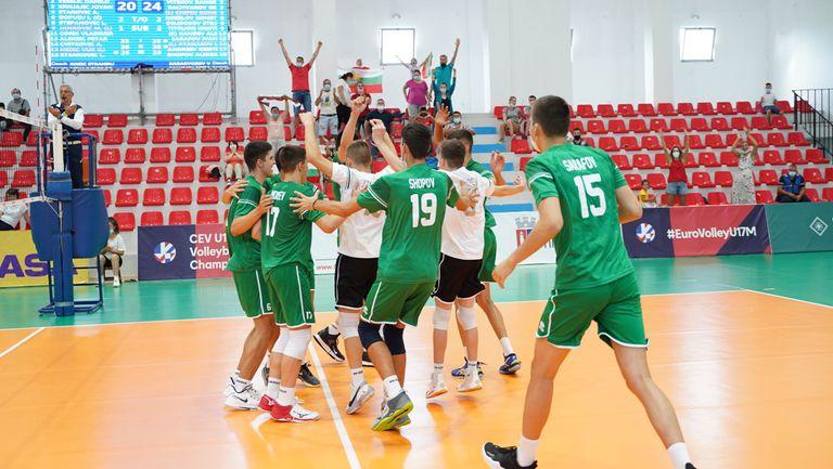 България U17 завърши 5-а на Европейското след реванш срещу Сърбия🏐