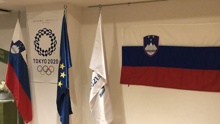 Словения поиска да излезе със собственото си знаме и с това на Европейския съюз