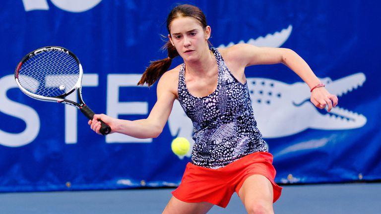Катерина Димитрова не успя да вдигне първа титла от ITF в кариерата си