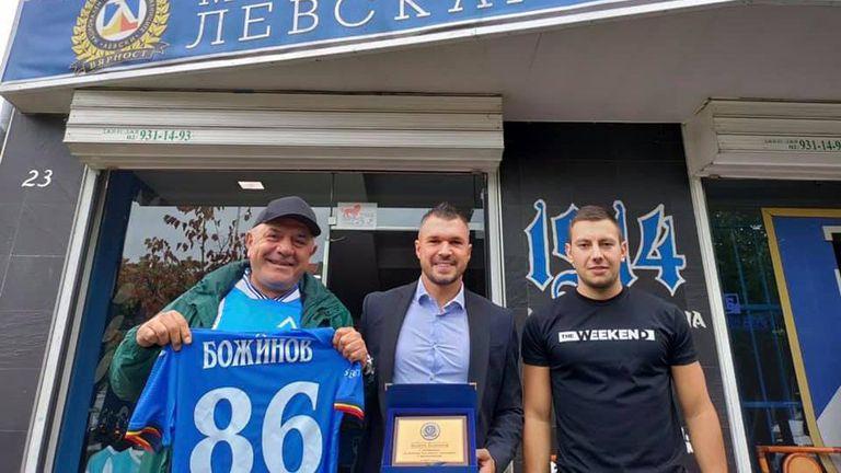 """НКП на Левски връчи плакет на Божинов, нарече го """"генерал"""""""