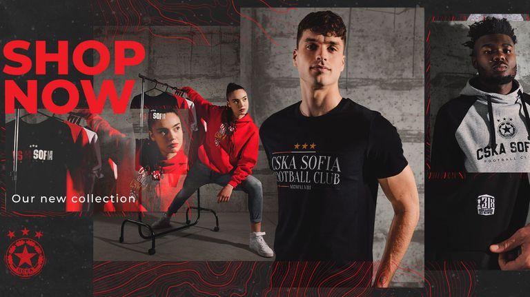 ЦСКА-София пусна нов онлайн магазин