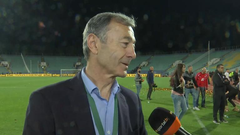 Пламен Марков: Това беше целта ни в края на сезона