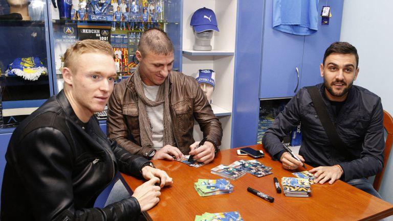 Гаджев, Прохазка и Йоргачевич се срещнаха с феновете