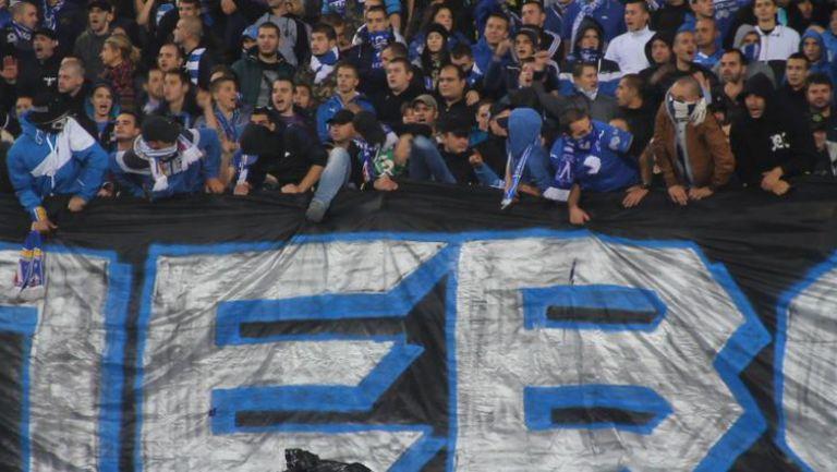 """""""Сините"""" фенове срещу Лудогорец"""