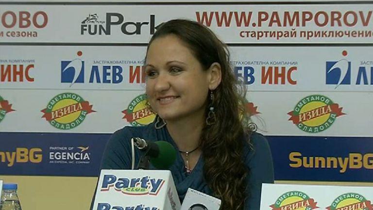 България e домакин на Световно първенство по джаги