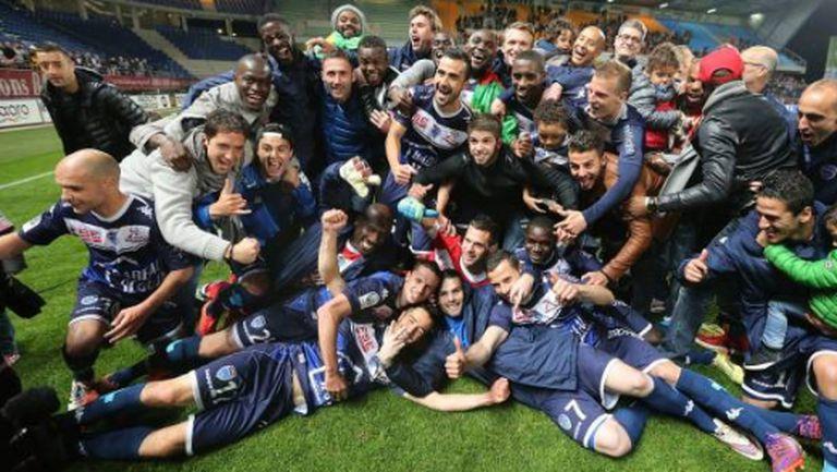 Отказаха участие в Лига 1 на Троа