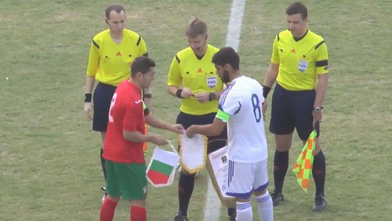Кипър (U19) - България (U19) 3:3