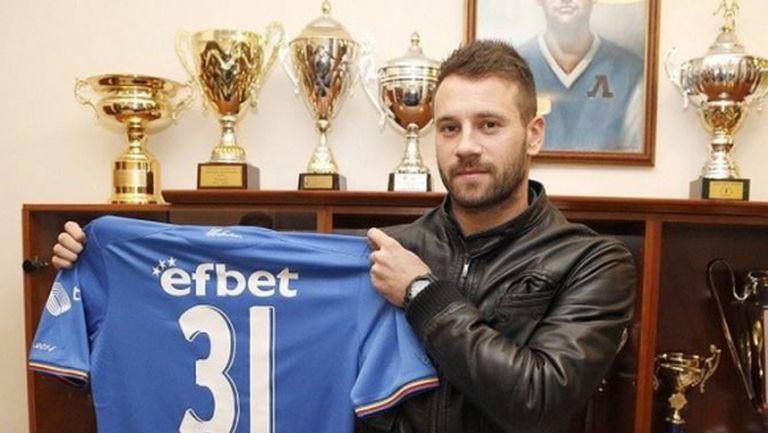 Пореден играч се сбогува с Левски
