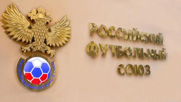 РФС забрани на Кубан и Амкар да подписват с нови играчи