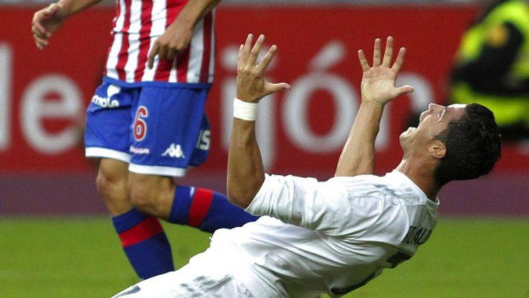 Реал Мадрид се препъна още на старта (видео + галерия)