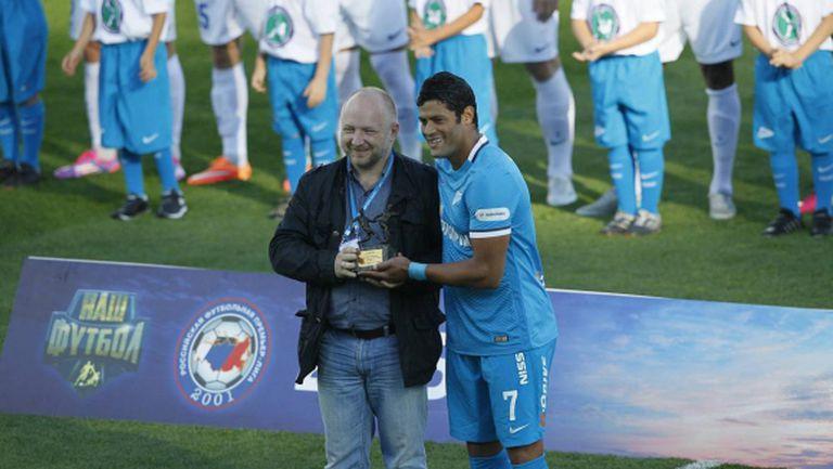 Хълк получи голмайсторския приз на Премиер лигата