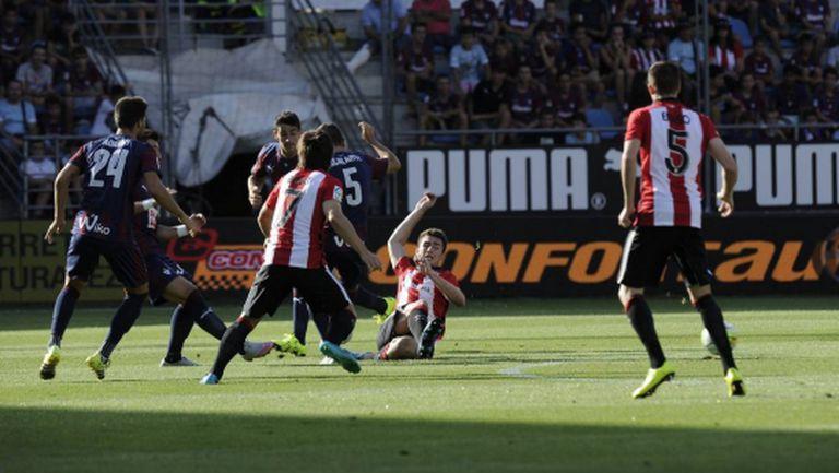 Атлетик Билбао падна на дъното, друг баски тим поведе в Примера
