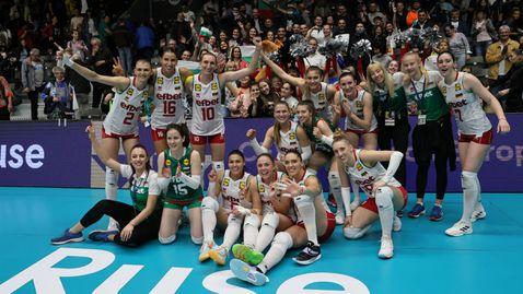 България на финал в Златната лига след бой над Чехия