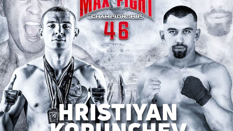 Християн Корунчев в топ форма за MAXFIGHT 46