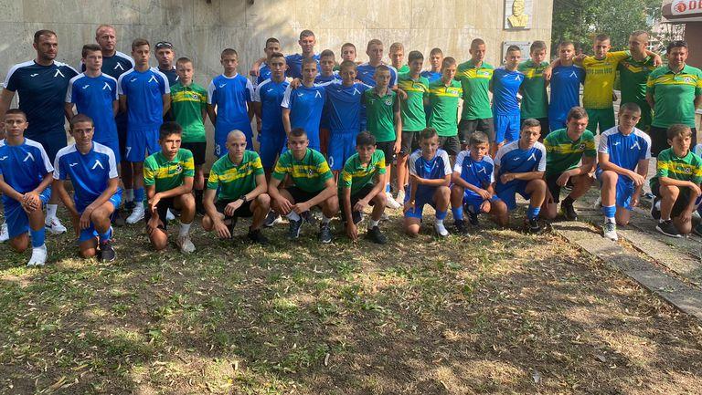 Юношите на Левски до 15 години се включиха в празненствата в почит Димитър Списаревски