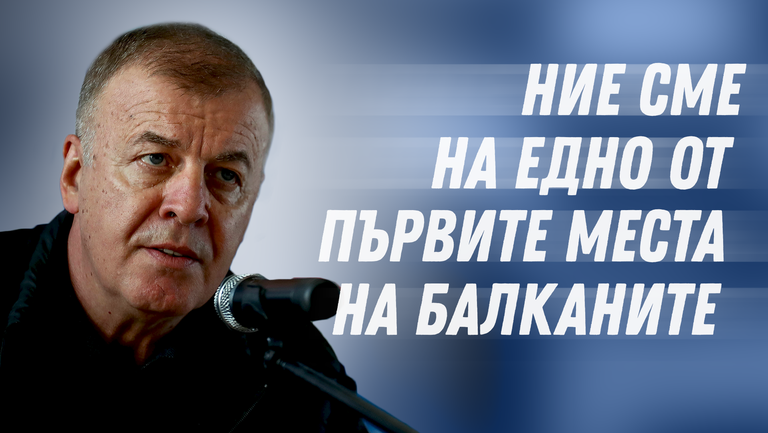 Наско Сираков: Искаме да достигнем до всеки фен, но пандемията ни ограничава