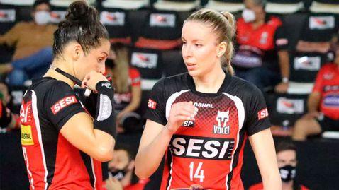 Доби Рабаджиева и Сеси на полуфинал в Бразилия след драма