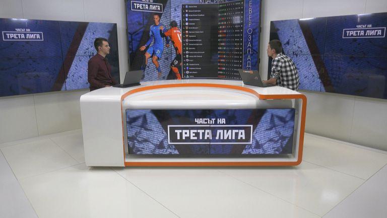 Интересен разказ на Миро Антонов и нова победа на Левски (Лом)