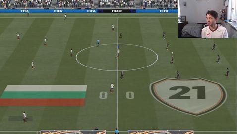 FIFAe Friendly: България - Украйна 2:1