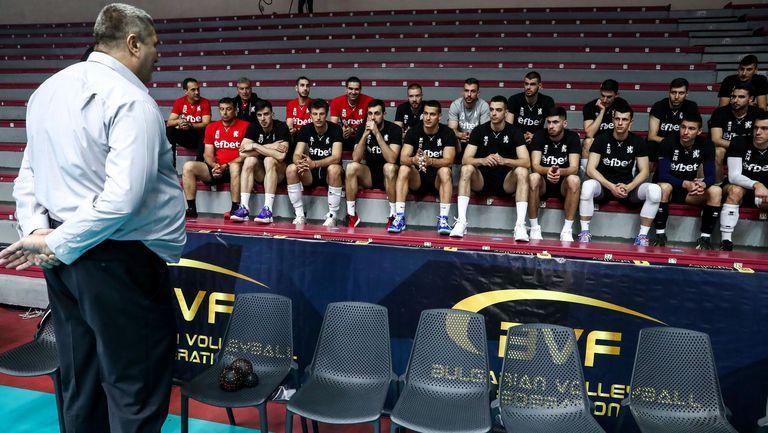 България започва срещу домакините на турнира в Словения